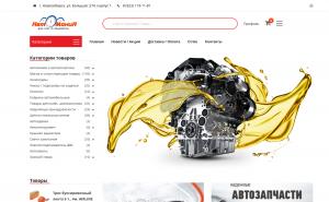 avtomania54.ru